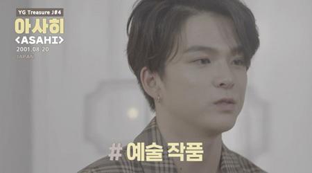 YGのサバイバル番組「YG宝石箱」、J組の17歳アサヒ 「自作曲で感動を与える歌手になりたい」(画像:OSEN)