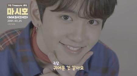 YGのサバイバル番組「YG宝石箱」、J組の17歳マシホ 「楽しみを与える歌手に…必ずYGからデビューしたい」(画像:OSEN)