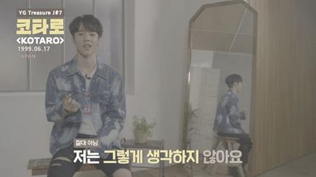 YGのサバイバル番組「YG宝石箱」、J組の19歳コウタロウ 「舞台に立つだけで歓声があがる歌手を目指す」(画像:OSEN)