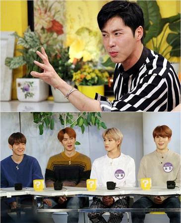 """「EXO」&「NCT」、""""先輩""""ユンホ(東方神起)の""""ユンホタイム""""を暴露「話が長い」(提供:OSEN)"""