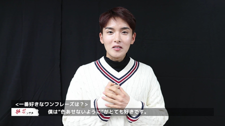 韓国ミュージカル「狂炎ソナタ」インタビュー映像公開! リョウク(SJ)、イ・ジフンらが作品の魅力を指南(画像:オフィシャル)