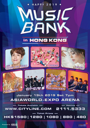 KBSの人気歌番組「ミュージックバンク」が14度目のワールドツアーを開催する。(写真提供:OSEN)