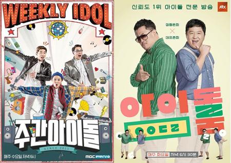 韓国で一日違いで放送される二つの番組が似ていることで論争が起きている。(写真提供:OSEN)