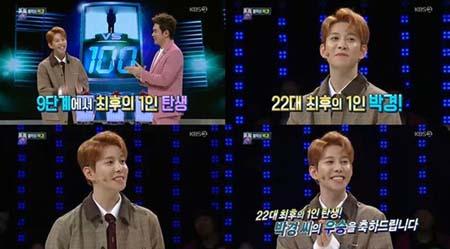 """""""Mensaアイドル""""パクキョン(Block B)、KBS2「1対100」の22代優勝者に 「映画の主人公になった気分」(画像:OSEN)"""