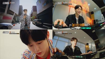 tvNが初披露するプレミアムドキュメンタリー「tvN Shift」にアイドルグループ「JBJ」出身のクォン・ヒョンビンが出演する。(提供:OSEN)