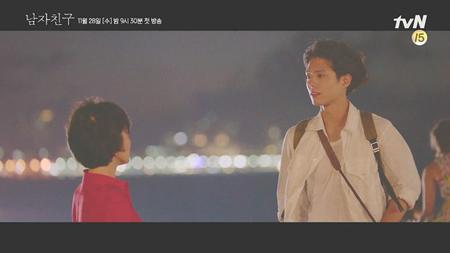 韓国俳優パク・ボゴムと女優ソン・ヘギョが運命的な出会いを予告した。(写真提供:OSEN)