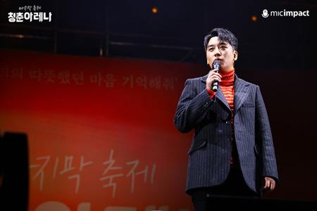 韓国ボーイズグループ「BIGBANG」メンバーのV.Iが、グループへの愛情を伝えた。(提供:OSEN)