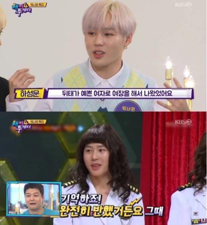 韓国ボーイズグループ「Wanna One」メンバーのハ・ソンウンが、美しいビジュアルのせいで誤解されたことを告白した。(写真提供:OSEN)