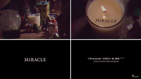 来月カムバック「GOT7」、タイトル曲は「MIRACL」=ティザー映像公開(提供:OSEN)