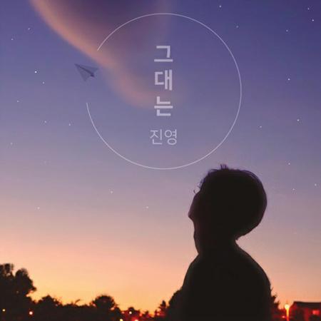 韓国歌手兼俳優のジニョン(元B1A4)が、新しい自作曲を無料で配信した。(写真提供:OSEN)