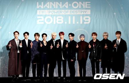 韓国ボーイズグループ「Wanna One」の新曲「春風」が、韓国の主要音源チャートで1位を獲得した。(提供:OSEN)