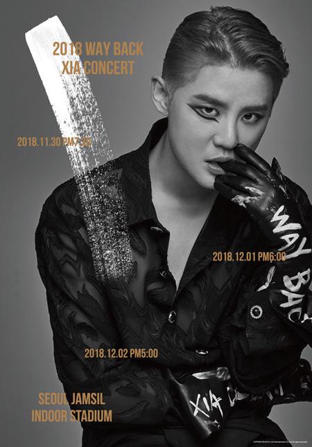 「JYJ」ジュンス、カムバックコンサート「WAY BACK XIA」のポスターを公開! (提供:OSEN)