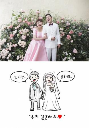 """韓国の""""お笑い芸人カップル""""からついに""""お笑い芸人夫婦""""となったキム・ミンギとホン・ユナ。結婚式を挙げた2人は、お祝いムードに包まれている。(写真提供:OSEN)"""