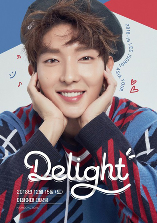 韓国俳優イ・ジュンギが、アジアツアーソウル公演のチケットを完売させ、その人気を立証した。(写真提供:OSEN)