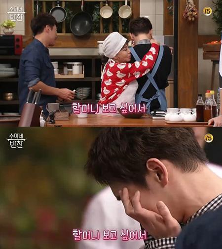 「SHINee」キー、番組中に突然の号泣…「祖母を思い出して…」(画像:番組画面キャプチャ)