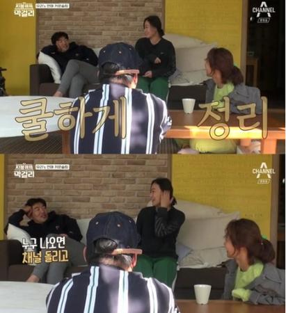韓国女優ソン・テヨンが、夫で俳優のクォン・サンウと、お互いの過去の恋愛相手を全部公開したと告白した。(写真提供:OSEN)