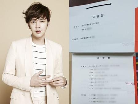 韓国俳優兼歌手のチャン・グンソクの韓国公式ファンクラブが、悪質な書き込み作成者を暴き出す。(提供:OSEN)