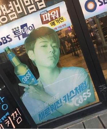 韓国ボーイズグループ「Block B 」メンバーのP.Oが、先日事務所との契約終了を発表したZICOについて言及し、注目を集めている。(写真提供:OSEN)