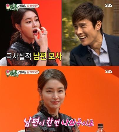 韓国女優イ・ミンジョンが、夫で俳優イ・ビョンホンとの間に生まれた息子のエピソードを語った。(写真提供:OSEN)