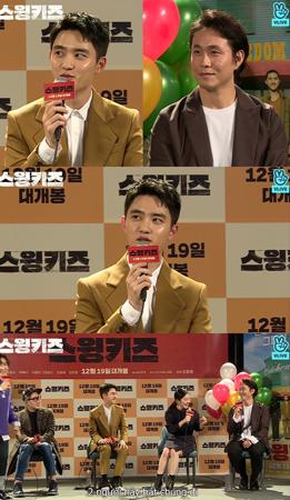 韓国ボーイズグループ「EXO」メンバーで俳優としても活躍しているD.O.が、映画「スイングキッズ」で共演の俳優オ・ジョンセについて思っていることを明かした。(提供:news1)