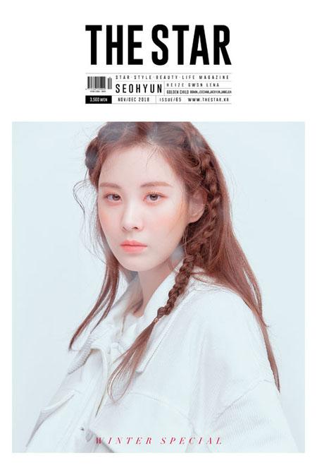 ソヒョン、「少女時代」メンバーは… 「輝く青春を共にした家族」(画像:OSEN)