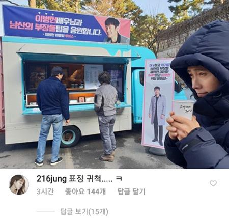 女優イ・ミンジョン、夫イ・ビョンホンのSNSに愛情いっぱいのコメント 「表情かわいい」(画像:OSEN)