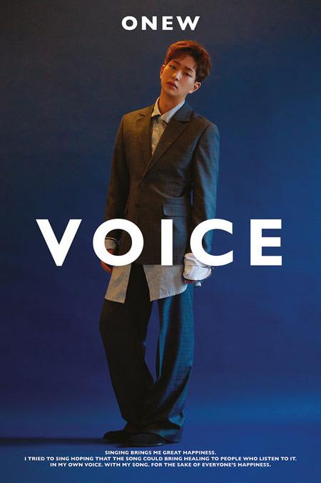 「SHINee」オンユ、1stソロミニアルバム「VOICE」を12月5日に発表! (提供:news1)