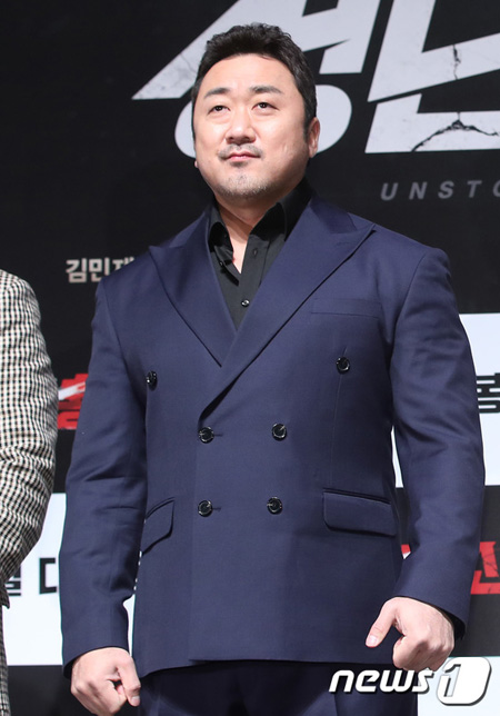 韓国俳優マ・ドンソクが父親の詐欺問題について謝罪し「返済する全額を支払った」と公式立場を発表した。(提供:news1)