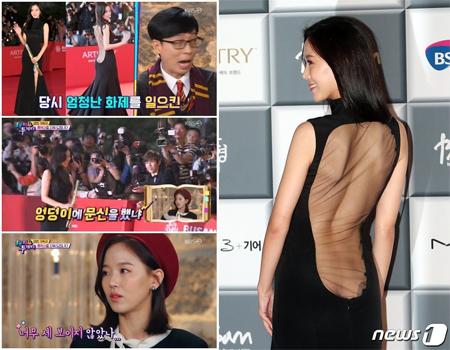 """女優カン・ハンナ、ヒップにタトゥー…過去の破格ドレスが""""黒歴史""""? 「新鮮に見えたようだ」(提供:news1)"""