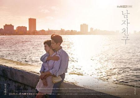 俳優パク・ボゴム&ソン・ヘギョ主演「ボーイフレンド」、tvN最速スピードで視聴率10%突破(画像:OSEN)