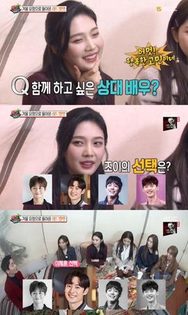韓国ガールズグループ「Red Velvet」メンバーのジョイが、共演してみたい俳優について語った。(提供:OSEN)