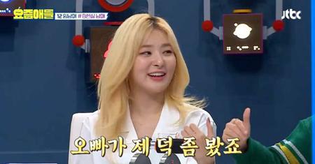 韓国ガールズグループ「Red Velvet」メンバーのスルギが、3歳上の実兄とのエピソードを語った。(写真提供:OSEN)
