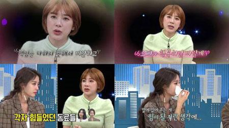 歌手ソ・イニョン、暴言+悪態騒動後は「コ・ソヨンとジヨンが助けてくれた…ありがとう」(画像:OSEN)
