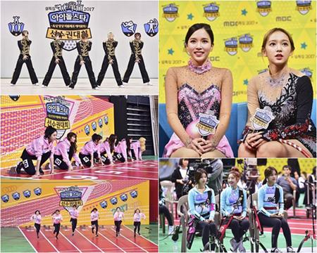 9年目の「アイドル陸上大会」、2019年は1月7日収録へ(画像:OSEN)