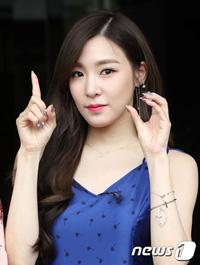 韓国歌手ティファニー(少女時代)の父親から詐欺に遭ったと主張する請願文章が登場し、関心が集まっている。(提供:news1)