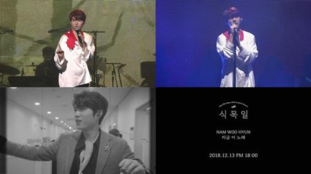 「INFINITE」ウヒョン、13日にソロ新曲を発表へ(提供:OSEN)