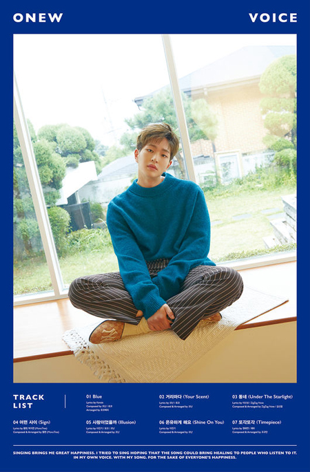 オンユ(SHINee)、初ソロアルバム「VOICE」がiTunes23か国で1位! (画像:OSEN)
