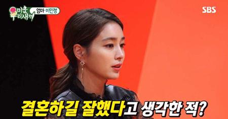 韓国女優イ・ミンジョンが、妻、母、女優としての自分について語った。(写真提供:OSEN)