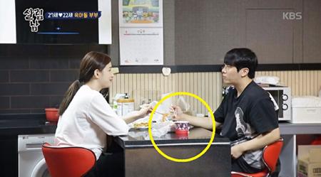 韓国バンド「FTISLAND」のチェ・ミンファンと元「LABOUM」メンバーのユルヒ夫婦が日常生活を公開した。(写真提供:OSEN)