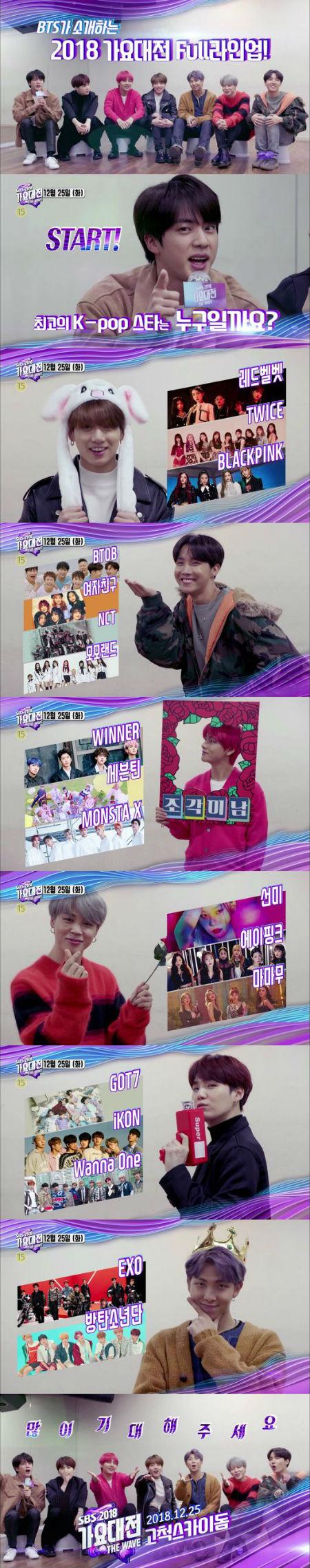 9日、「人気歌謡」では、「防弾少年団」が紹介する「2018 SBS歌謡大祭典」のフルラインナップが公開される。(提供:OSEN)