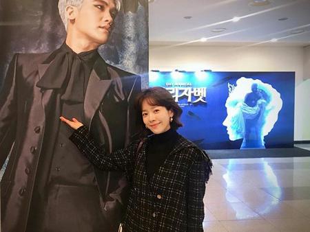 韓国女優ハン・ジミンが、俳優パク・ヒョンシク(ZE:A)との友情を見せた。(写真提供:OSEN)