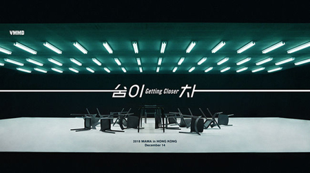 「SEVENTEEN」、MAMA(香港)で新曲「Getting Closer」ステージ初披露へ(画像:OSEN)