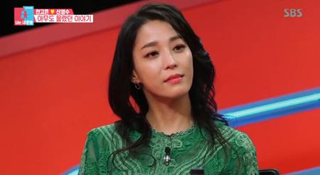 女優ハン・ゴウン、結婚1年目での妊娠・流産の経験を告白(提供:news1)