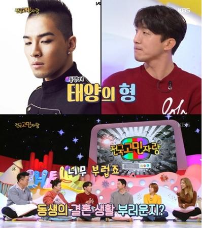 韓国俳優ドン・ヒョンベが、実弟で「BIGBANG」メンバーのSOLと女優ミン・ヒョリンの結婚に対する気持ちを語った。(写真提供:OSEN)