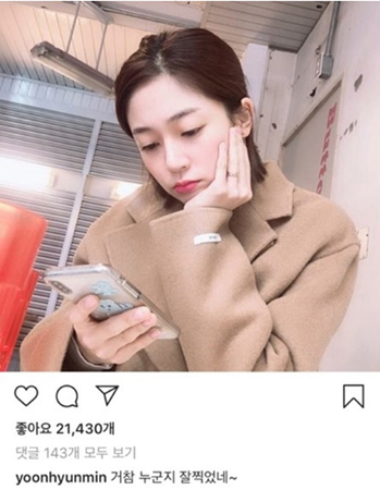 韓国俳優ユン・ヒョンミンと女優ペク・チニが、SNSでラブラブぶりを見せつけて注目を集めている。(写真提供:OSEN)