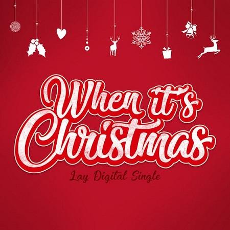 「EXO」LAY、クリスマスシングル「When It's Christmas」を24日にサプライズ公開! (提供:OSEN)