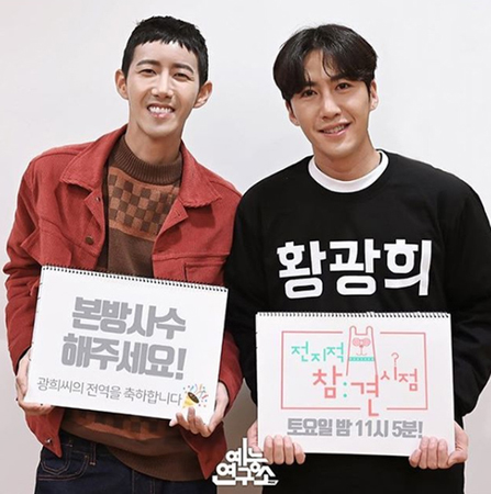 韓国MBCのバラエティ番組「全知的おせっかい視点」に出演したグァンヒ(ZE:A)のマネジャーが、学生時代に不良少年だったという噂が広がっている中、所属事務所が立場を明らかにした。(提供:OSEN)
