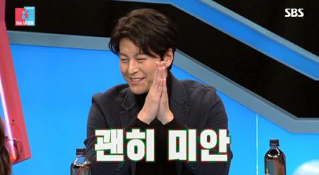 韓国俳優リュ・スヨンが、妻で女優のパク・ハソンとの出会いを振り返った。(写真提供:OSEN)