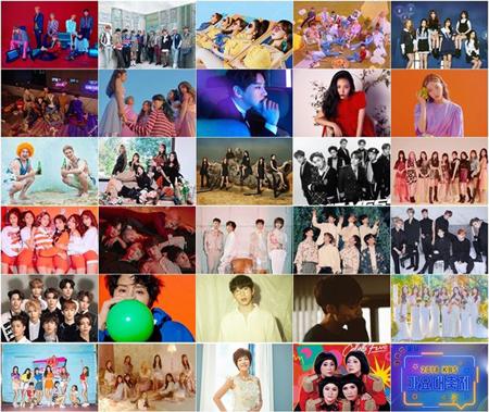 韓国で28日に開催される音楽授賞式「2018 KBS歌謡大祝祭」のキューシート流出に関して公式立場が明らかにされた。(提供:OSEN)