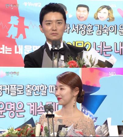 韓国俳優イン・ギョジン&女優ソ・イヒョン夫妻が、ベストファミリー賞を受賞した。(提供:news1)